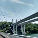 【ちいさな橋】播磨周辺の雰囲気のある小さな橋10選