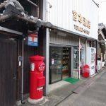 【街角コンプ】加古川近辺のレアな丸型・郵便ポスト全6ヵ所に行ってみた!