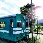 【廃線】鍛冶屋線(西脇市〜多可町)の線路跡をたどる旅