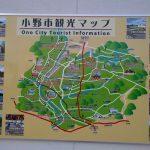 観光マップをまとめてみた!