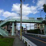 加古川の全・歩道橋に行ってきた!