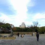 姫路城が見える限界はどこ!?