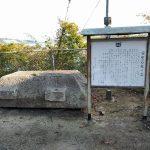 離ればなれの石棺をバーチャル復元