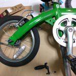 【素人】自転車の後輪タイヤを交換してみた(FIAT AL-FDB140)